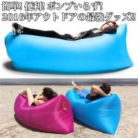 air-sofa-02